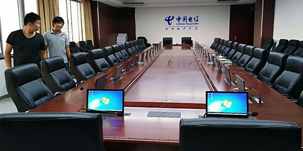 Meeting room of a telecommunications company in Guangxi