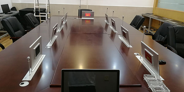 Meeting room of an enterprise in Suzhou City