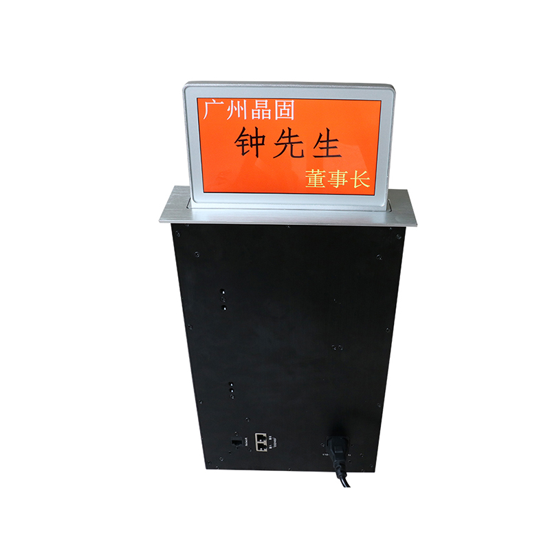 JG-ZP electronic table card lifter
